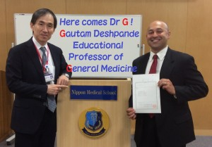 Prof Gautam2