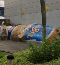Tiger Beer工場